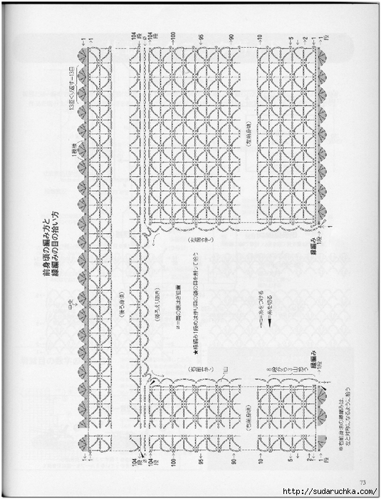 Crochet new standard_71 (535x700, 276Kb)
