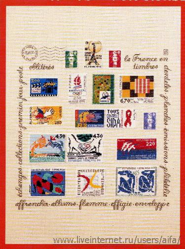 Вышивка крестом марки почтовые