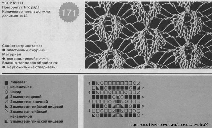 uzor-listt1 (700x422, 206Kb)