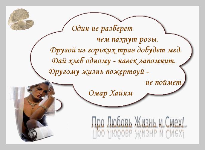 2013-11-11_095534ош (686x501, 46Kb)