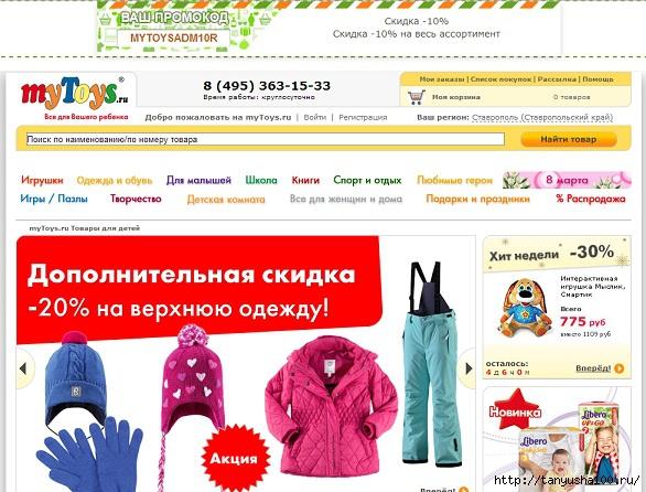 4897960_Bezimyannii57 (586x446, 249Kb)/4897960_Bezimyannii57_1_ (586x446, 212Kb)