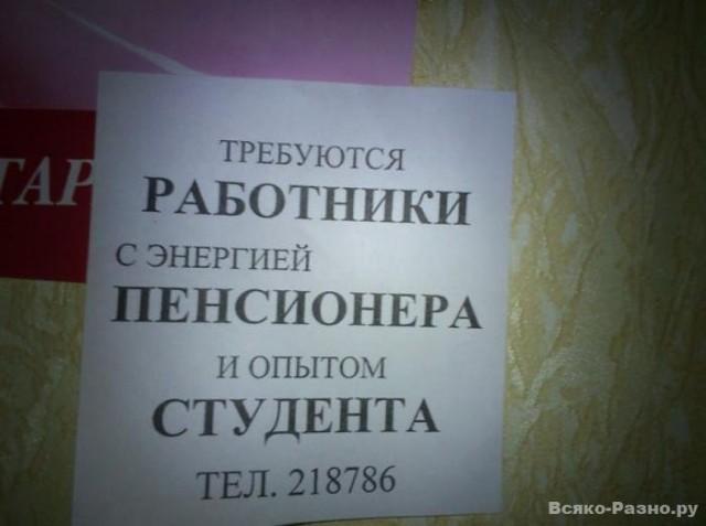 a40cbac93da49b59f78e653dd78dae86 (640x477, 45Kb)