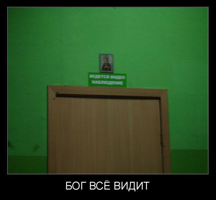 demotivatory_26 (700x649, 31Kb)
