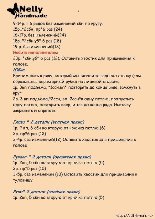 Р» (2) (495x700, 202Kb)