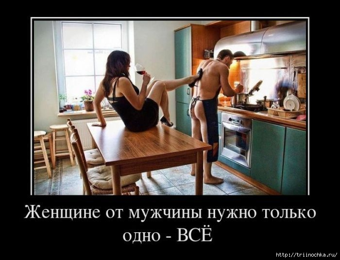 studencheskoe-porno-na-dache