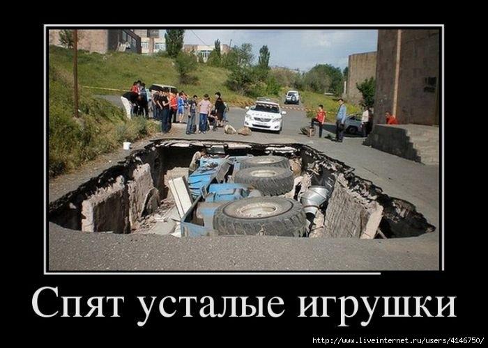 demotivatory_na_ponedelnik_30_foto_10 (700x500, 158Kb)