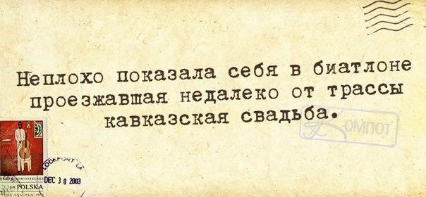 1392580559_frazochki-5 (604x280, 99Kb)