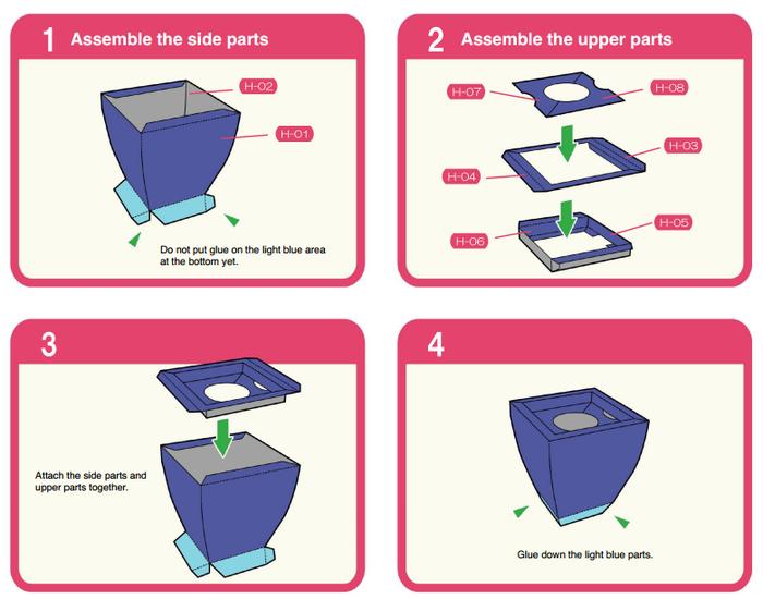 Пахира (Pachira) из бумаги. Цветные шаблоны для распечатки (14) (700x550, 155Kb)