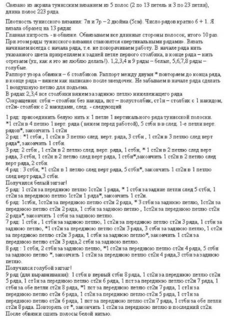 1323367839_64d3776e56f9 (460x640, 251Kb)