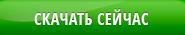 хроро (185x35, 6Kb)