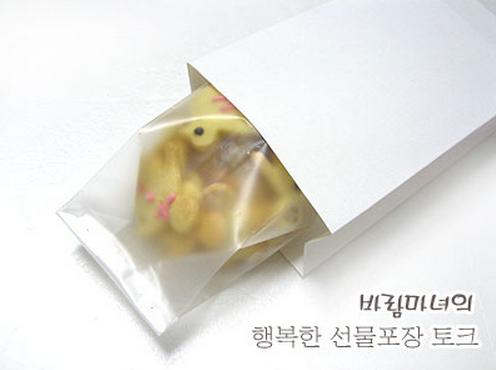 Упаковка подарков для мужчин. Мастер-классы (16) (496x370, 241Kb)