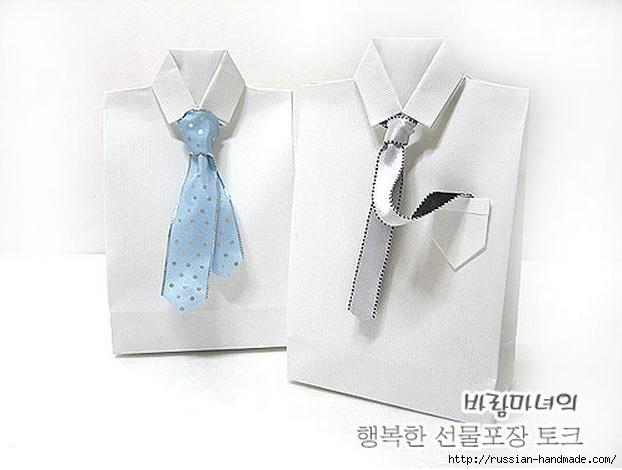 Упаковка подарков для мужчин. Мастер-классы (21) (622x470, 116Kb)