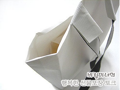 Упаковка подарков для мужчин. Мастер-классы (25) (498x375, 262Kb)