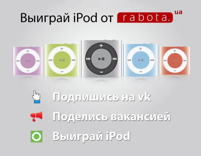 3667889_pDBLnf_GxKo (700x543, 142Kb)