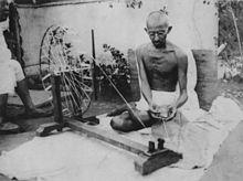 220px-Gandhi_spinning (220x164, 8Kb)