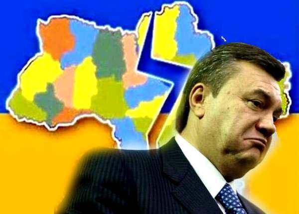 Янукович в Харькове.
