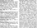 Превью jilet-kimano1 (579x434, 227Kb)