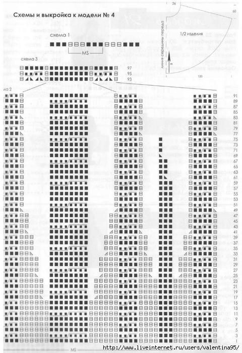 pon-svit2 (480x700, 257Kb)