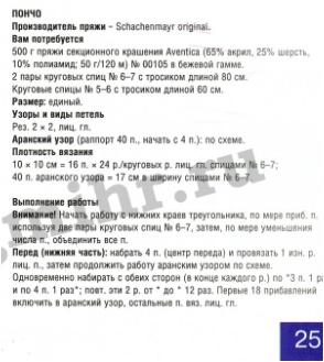 Fiksavimas (294x329, 109Kb)