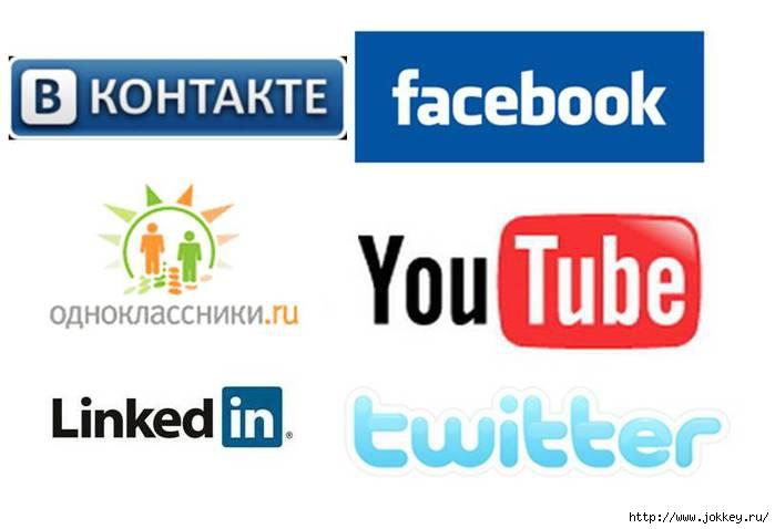 4554478_socialnet (700x478, 88Kb)