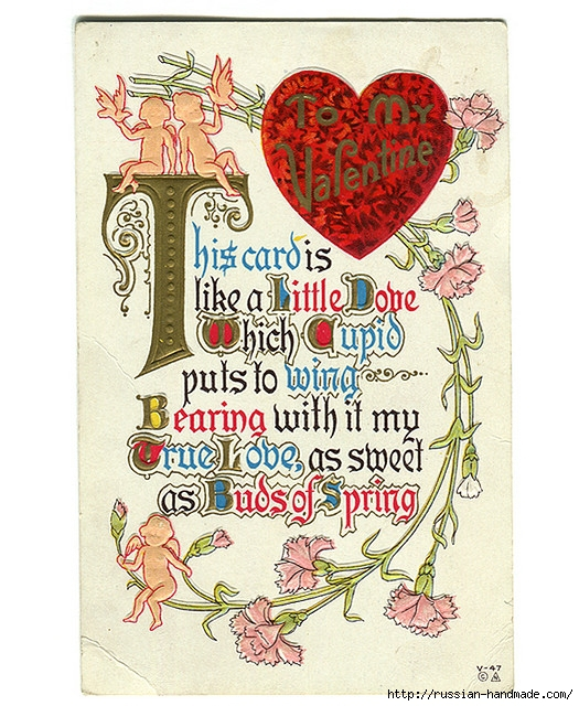 Винтажные картинки ко дню Святого Валентина (9) (525x640, 294Kb)