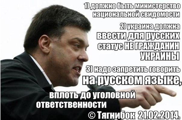 1393198460_110421759_ukra (604x400, 68Kb)