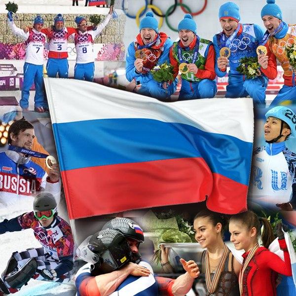 Олимпийцы Победители (600x600, 112Kb)