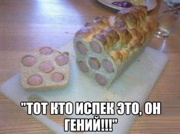 smeshnie_kartinki_139262253846 (600x448, 190Kb)