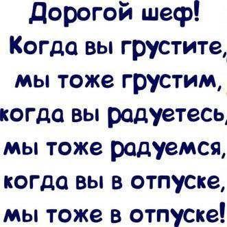 smeshnie_kartinki_139262240815 (331x331, 120Kb)