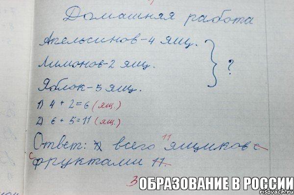 smeshnie_kartinki_13927857125 (600x399, 159Kb)