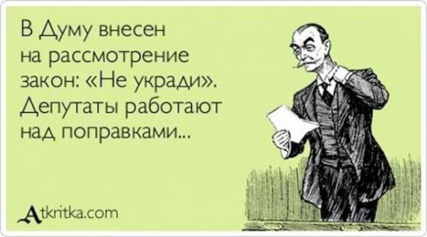 smeshnie_kartinki_139269156135 (600x333, 101Kb)