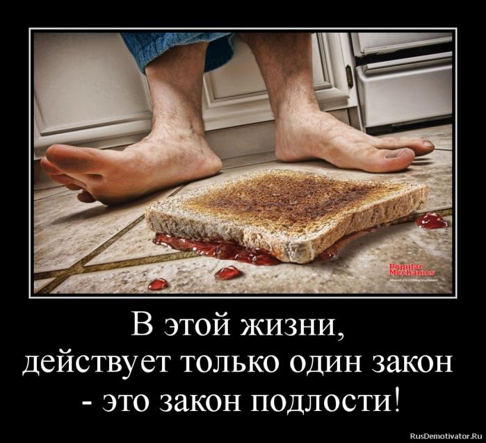 2012092511192716 (700x638, 470Kb)