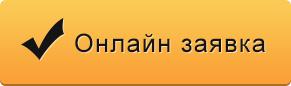 button_on_z (291x86, 27Kb)