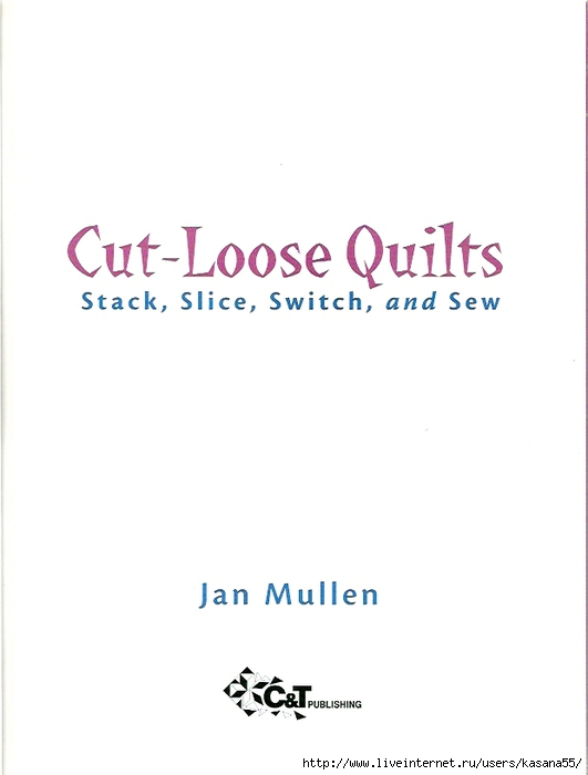 Cut Loose Quilts Karin (1)-1 (531x700, 73Kb)