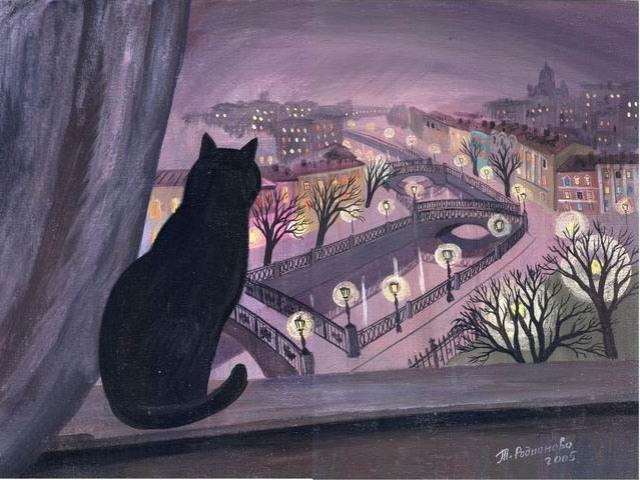 кошка Родионова (640x480, 88Kb)