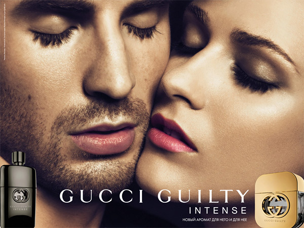gucci-guilty-intense-pour-homme-adv1 (600x450, 95Kb)