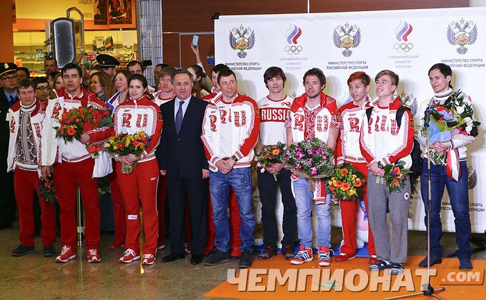 485415-rossijskaja-komanda-zavoevala-v-sochi-33-medali-13-iz-kotorykh-vysshej-proby (700x433, 207Kb)