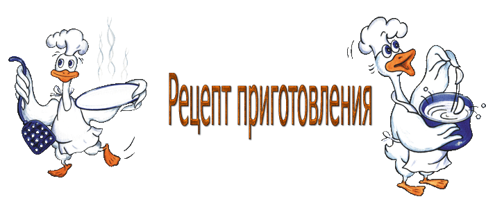 prig1_yapfiles.ru (700x300, 131Kb)