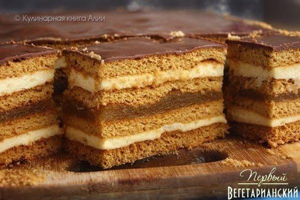 Медовое пирожное с начинкой (604x402, 63Kb)