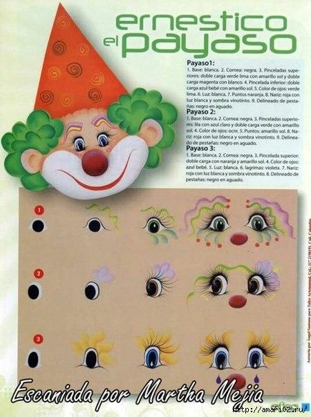 Глаза для кукол и игрушек