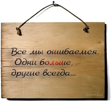 x_682318ac (468x429, 54Kb)