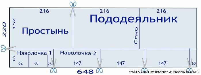 2 (700x260, 83Kb)