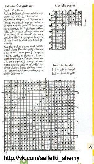 xdw7K2LfKGo (303x528, 153Kb)