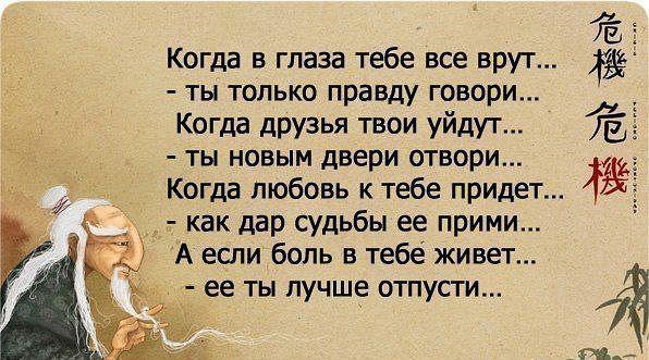 4979645_getImage_3 (596x331, 60Kb)