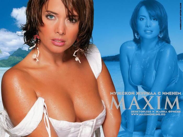 ����� ������ � ������� MAXIM (700x525, 58Kb)