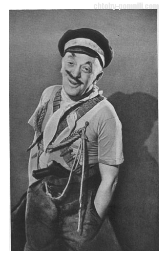 ���� �������� �������� (1893-1963), ������� ��������� ������ �������� � �������, �������� ������ ����� (1940)
