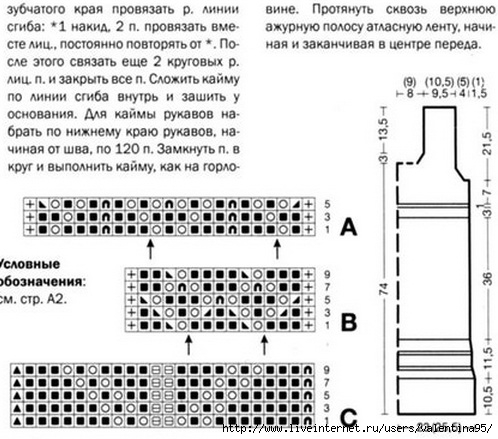 ajur-let-plat4 (498x439, 143Kb)
