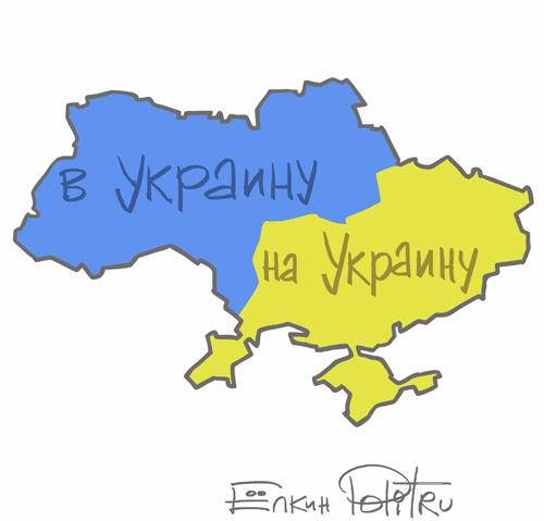 ukromap7 (500x479, 27Kb)