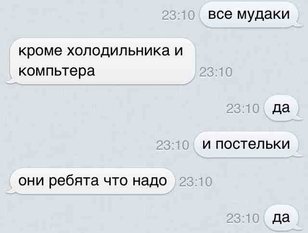 SMS (604x457, 77Kb)