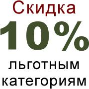 skidka_bg (179x179, 38Kb)
